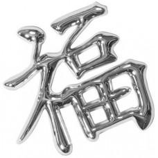 Emblema 3D cromato - Lucky 45x45-1007197...