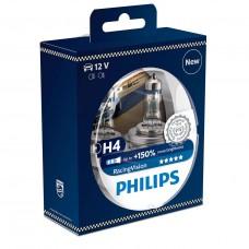 Kit Lampade Philips 12 V H4 Racing Vision-12342RVS2