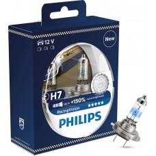 Kit Lampade Philips 12 V H7 Racing Vision-12972RVS2